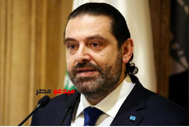 الحريرى يشكل الحكومة اللبنانية