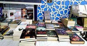 سمرقند بنى سويف تحاكى معرض الكتاب ٢٠١٩