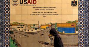 مسؤول أمريكي: وقف مساعدات الوكالة الأمريكية للتنمية في الضفة وغزة - مبدعو مصر