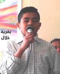 احمد محمد عبد القوى