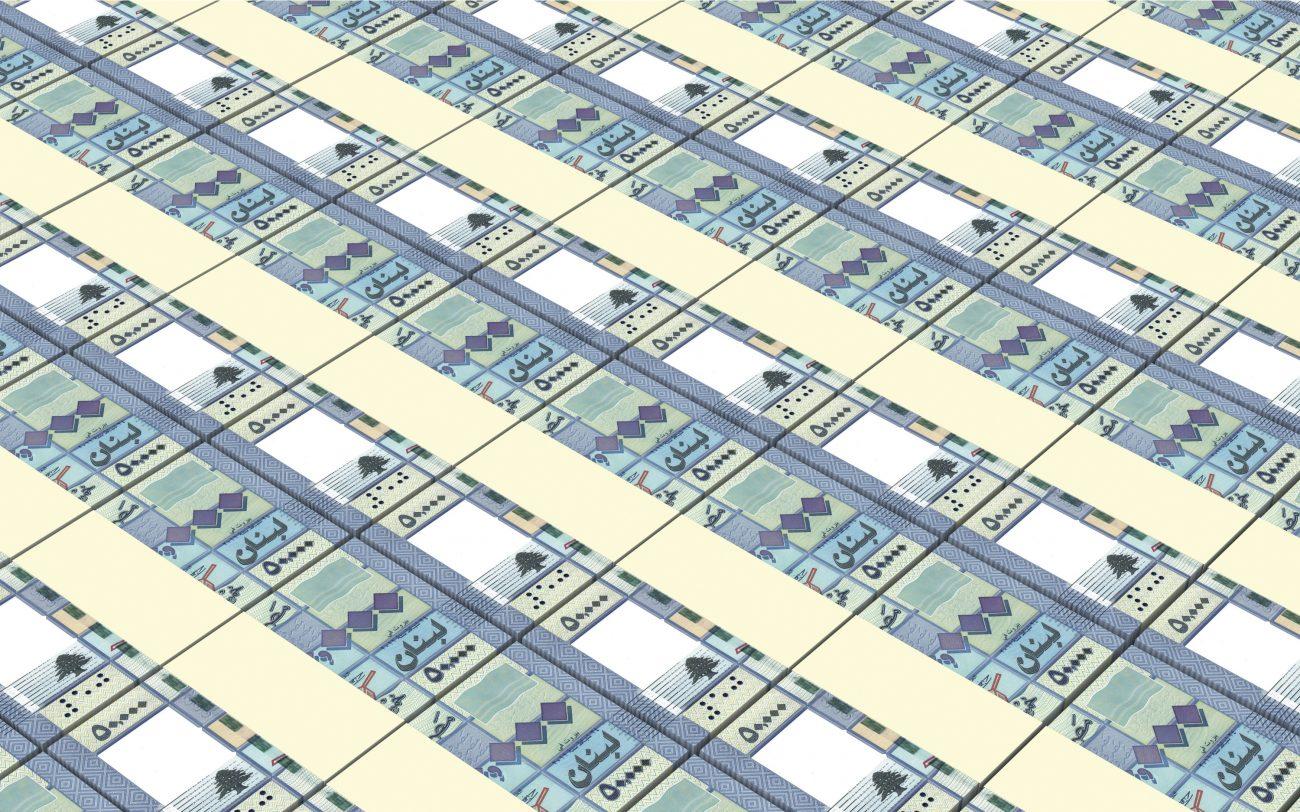 سعر الدولار مقابل الليرة اللبنانية اليوم الاربعاء