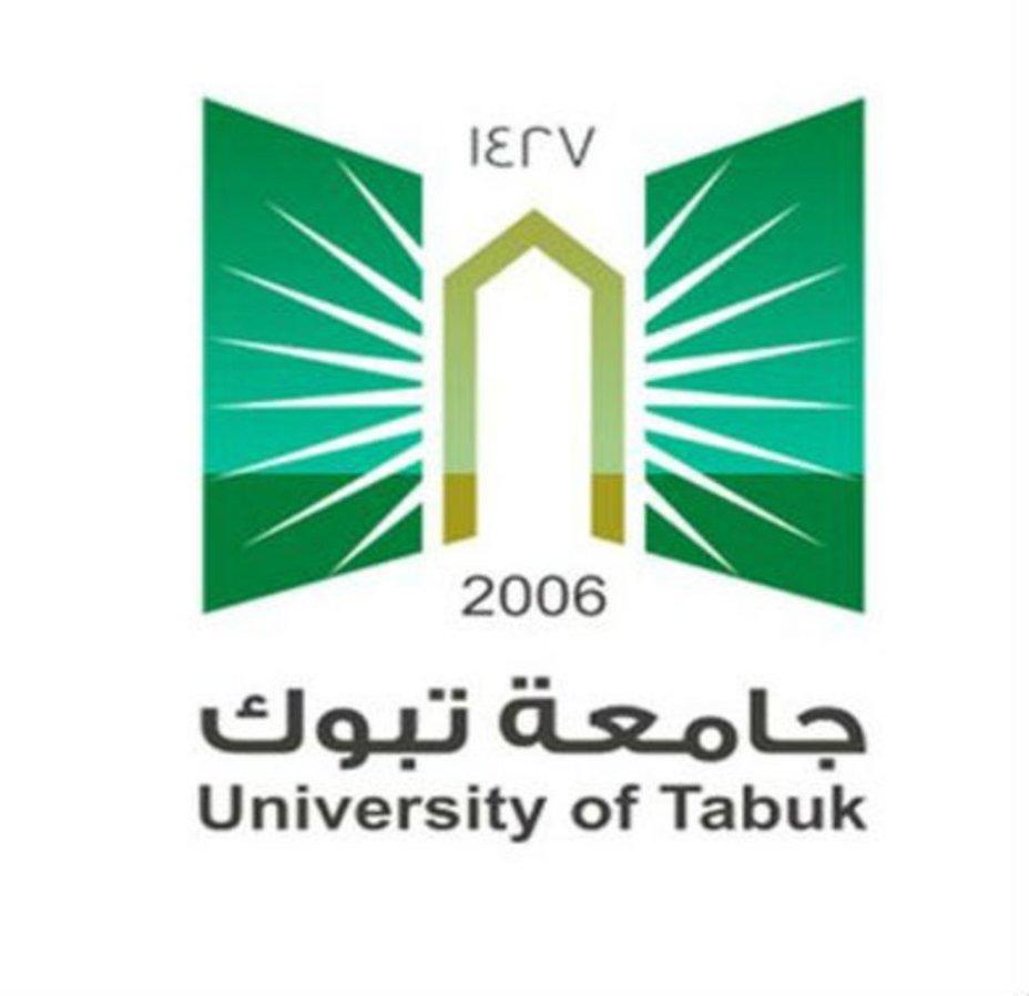بلاك بورد جامعة تبوك التعليم الالكتروني